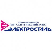 АО «Металлургический завод «ЭЛЕКТРОСТАЛЬ»