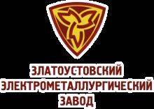 ОАО «Златоустовский металлургический завод»