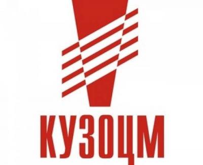 """ОАО """"КУЗОЦМ"""""""
