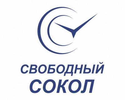 """ООО ЛТК """"Свободный сокол"""""""