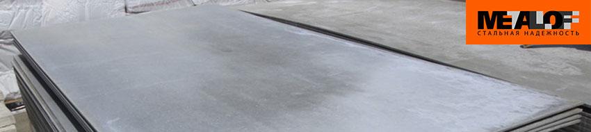 Асбестоцементные электроизоляционные доски (АЦЭИД) - монолитные